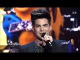 HQ20130519 Adam Lambert Chinese 80 Generation Talk Show - Pop That Lock live &amp Interview