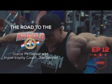 Road To The 2017 Arnold Classic - Dallas McCarver - Ep.12.