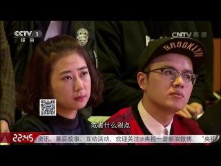 《开讲啦》中国天宫二号的总设计师:朱枞鹏