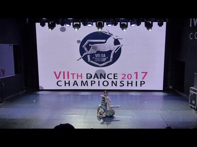 VOLGA CHAMP 2017 VII   ФИЛИППОВА ЛИЗА ФЕДОРОВА ДИАНА   3rd place   BEST DUO
