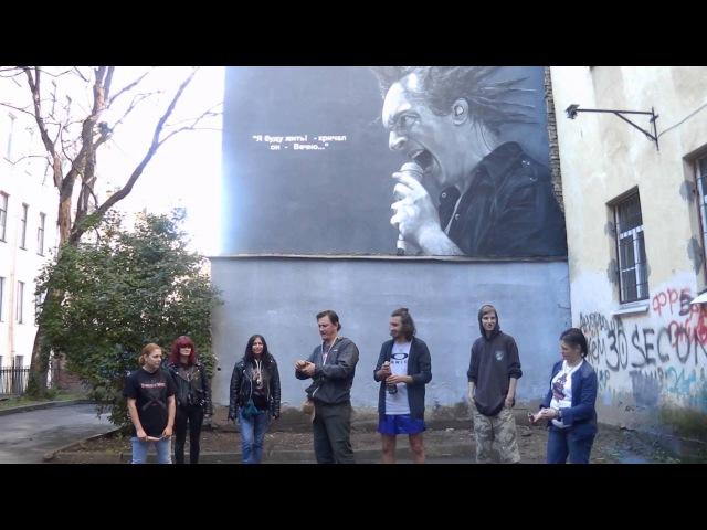 Презентация граффити Горшенева