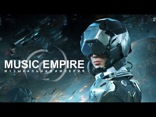 Мощная Потрясающая Музыка Вселенной! Грандиозные Космические Треки для Души