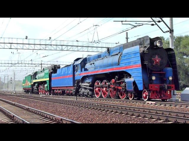 Steam Locomotives Два Паровоза П36 - 0027 и 0120 и Золотой Орёл 23.08.16