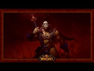 Предыстория фильма Warcraft — Орда Дренора (Часть 1)