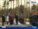 В парке Сосновка открыли памятник военным дрессировщикам и служебным собакам