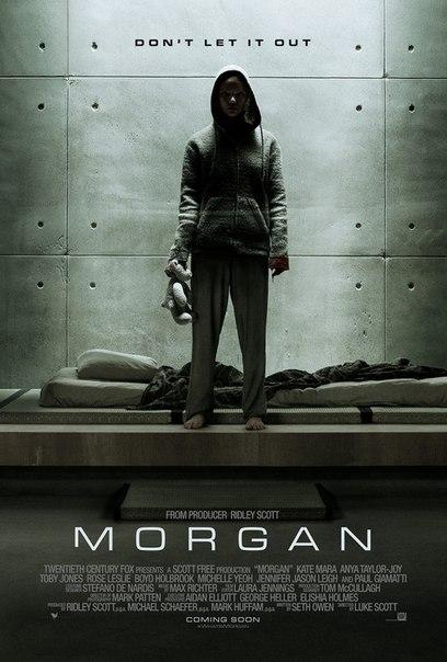 Морган / Morgan (2016)