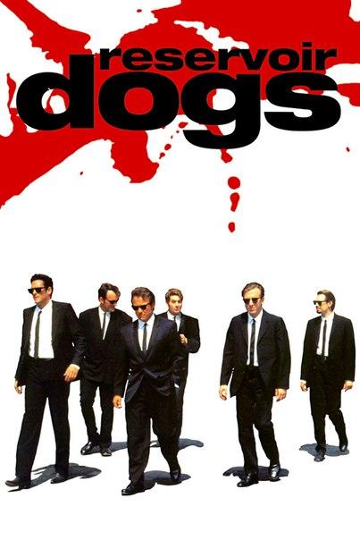 Бешеные псы  Reservoir Dogs (1992)