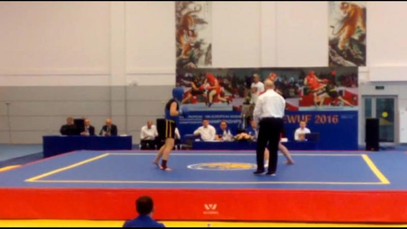 Финальный бой Чемпионата Европы 2016 года по ушу-саньда майкопчанки Кристины Морозовой.