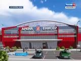 """На месте строительства будущего стадиона """"Енисей"""" вбили первую сваю"""