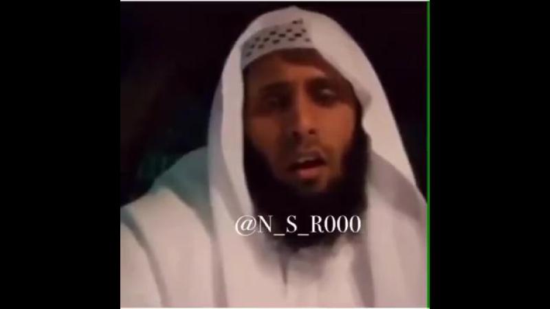 Мансур Ас Салими - Сура 7 Аль А'раф 🔊