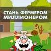 Solar-Farm.Ru
