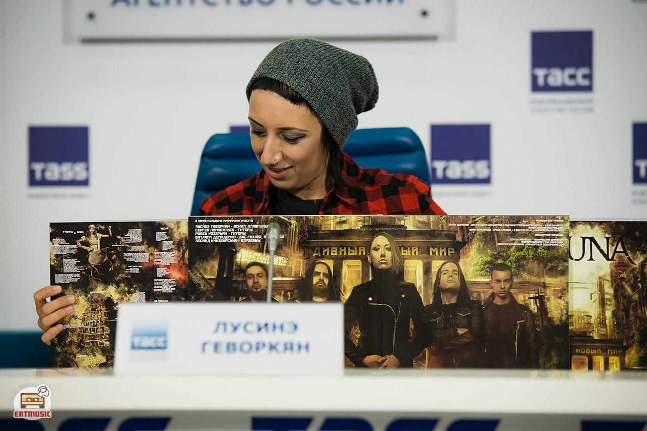 Пресс-конференция группы LOUNA