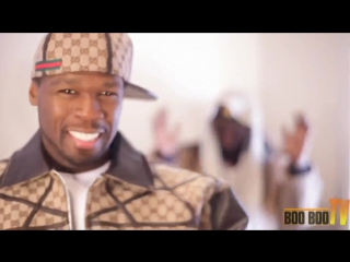 50 cent - ill do anything [720р]