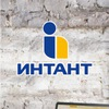 Интернет-магазин «ИНТАНТ» | e.intant.ru