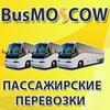 Пассажирские Перевозки Болград-Одесса-Москва