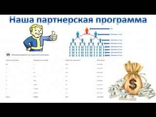 Краткий обзор для новичков ГЛОБУС МОБАЙЛ ЗАРАБОТОК БЕЗ ВЛОЖЕНИЙ №1