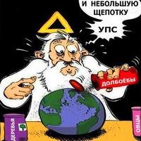 Дмитрий Брюхань