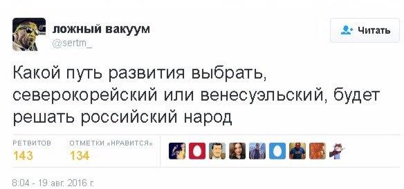 В украинском конфликте Россия готова быть посредником и гарантом достигнутых договоренностей, - Путин - Цензор.НЕТ 3128