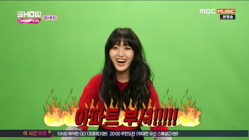 170228 AOA @ MBC Show Chanpion