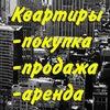 Недвижимость в Рязани. Квартиры: продажа, аренда