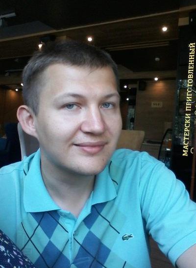 Иван Стагис