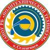 """ГАПОУ РБ """"Политехнический техникум"""",п.Селенгинск"""
