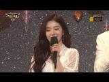 161229 MC Irene (Red Velvet) @ KBS Gayo Daechukje