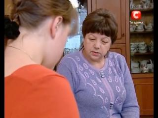 Беременна в 16 Вагітна у 16 Сезон 1, Выпуск 1