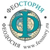 Дача Виктория - ИПЦ «ФЕОСТОРИЯ»