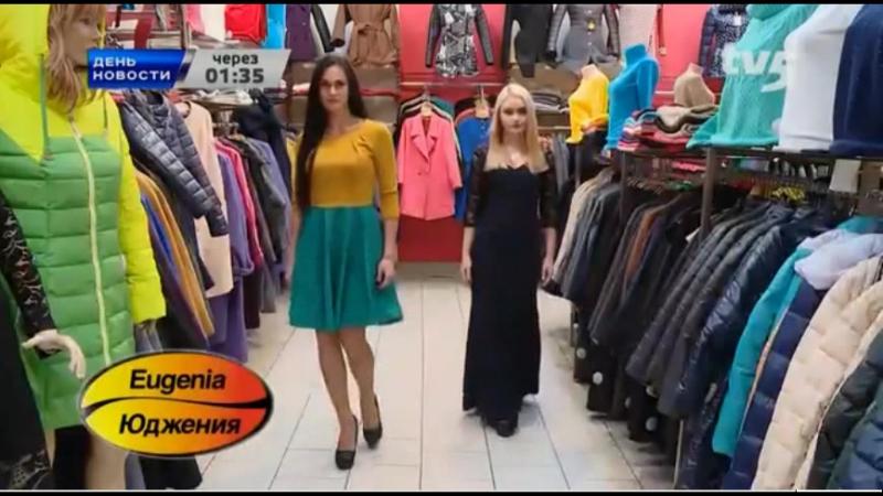 Реклама ТВ 5 магазин Юджения