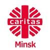 """Благотворительное общество """"Caritas"""" (Minsk)"""