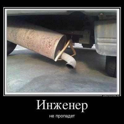 Коля Головкин