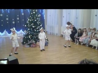 Танец белых мишек)