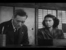 Жить (1952). Я не могу вспомнить ни одного доброго дела, совершённого мной за 30 лет