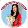 Мастер-классы/свадебные аксессуары