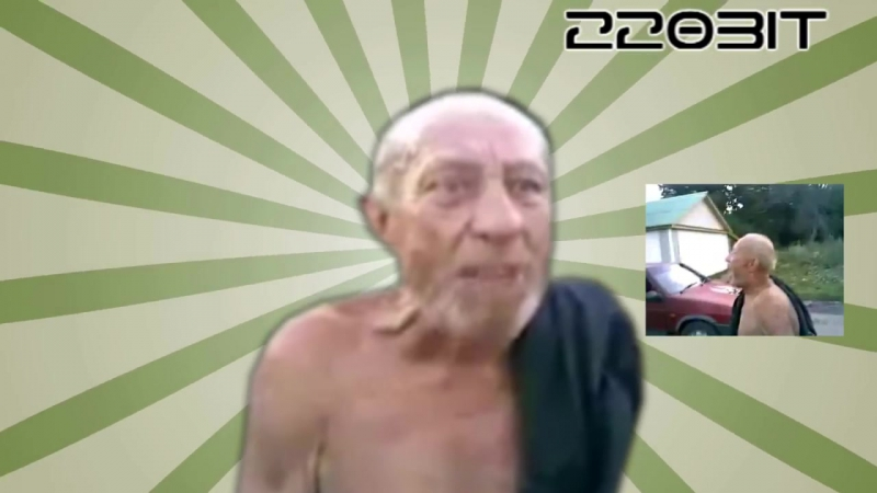 Дед-Пидорас, Гамаз, Бом-бом Пахом - Я их в рот ебал - RYTPMV