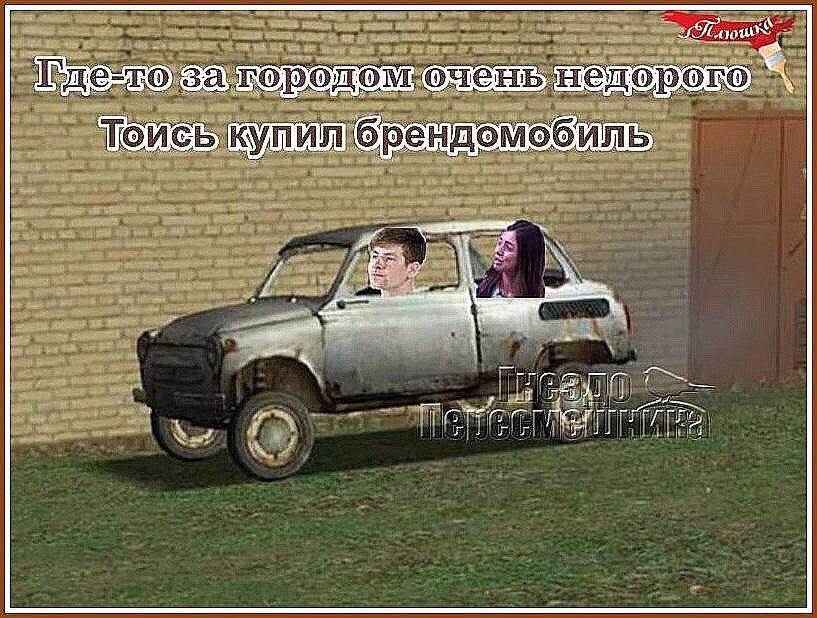 https://pp.userapi.com/c636331/v636331791/5ffa6/ViZY1vkiN9o.jpg