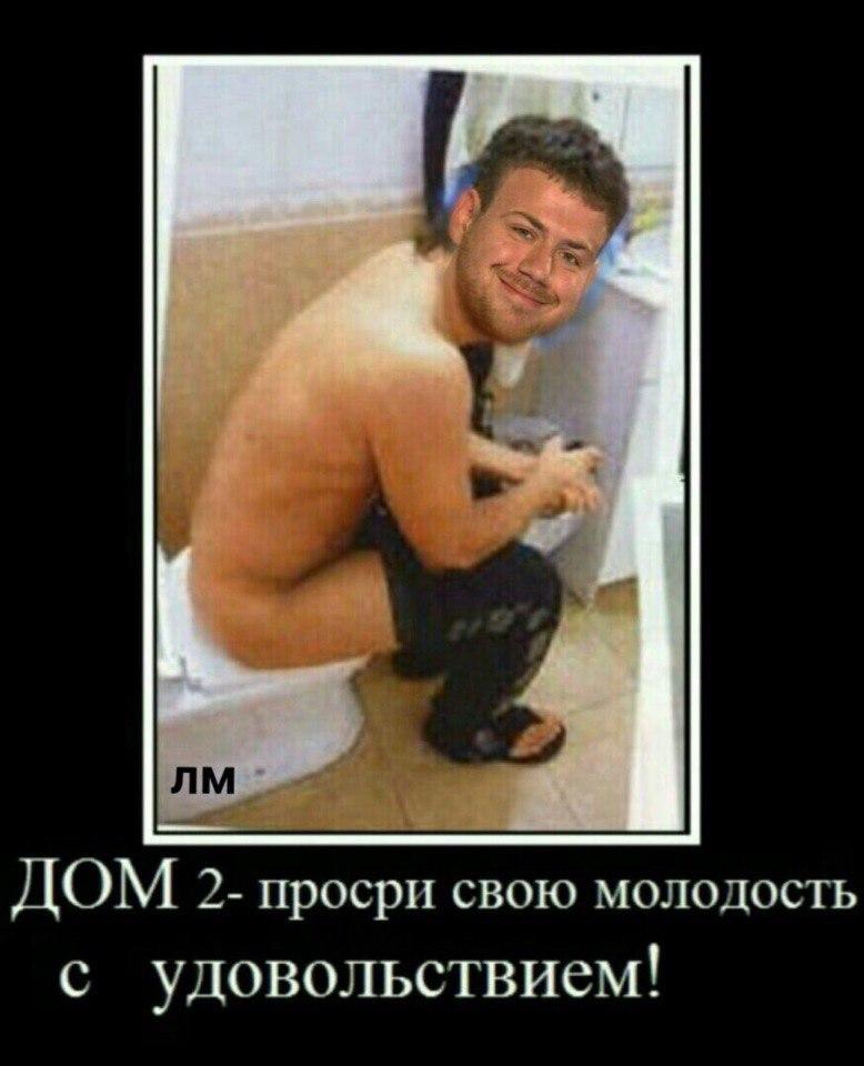 https://pp.userapi.com/c636331/v636331791/603a5/1YNMTTC7cPc.jpg