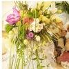 Академия цветочного этикета
