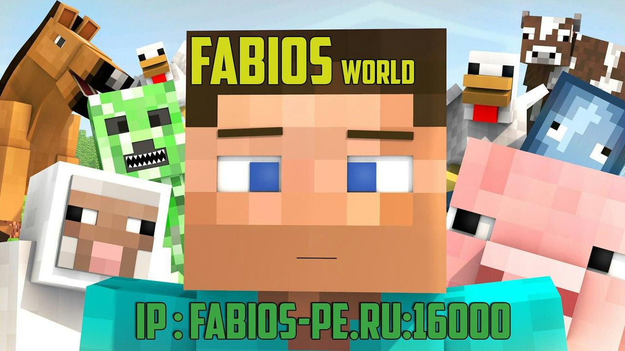 Сервер Fabios World pvp 0.16.0!