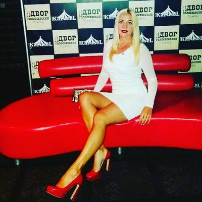 Анна Рябова
