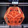 3D печать, лазерная резка, гравировка в Тюмени