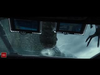 Чужой: Завет / Alien: Covenant (2017) Русский Трейлер №2 HD 1080p