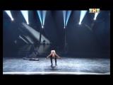Танцы 4 выпуск (16.04.16) - Антон Пануфник