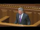 Юрий #Бойко: Мы требуем от власти отменить решение о #блокаде Донбасса и прекратить игнорирование прав наших граждан.