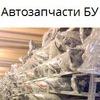 Авторазборка в Москве и МО