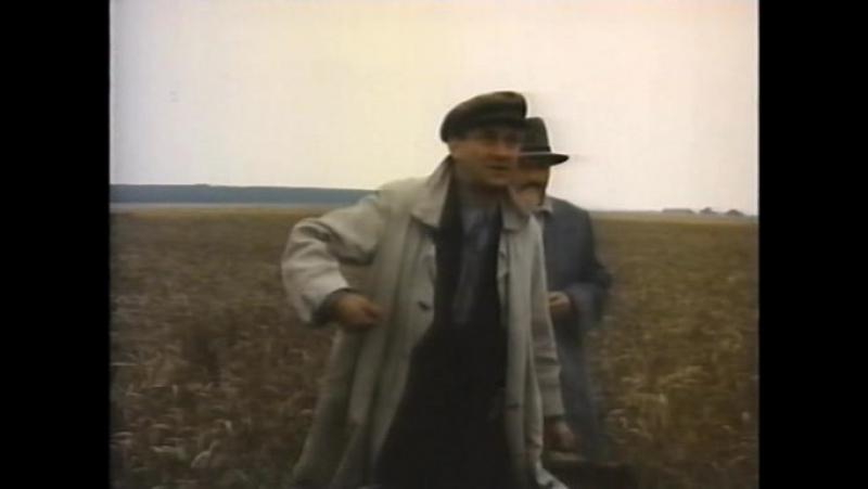 Николай Вавилов 1990 Германия СССР фильм 1
