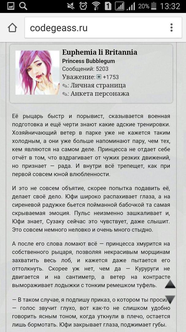 http://cs636331.vk.me/v636331911/36d/oxwvGsCA_VY.jpg