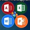 Помощь Microsoft Access, Excel, готовые базы,VBA