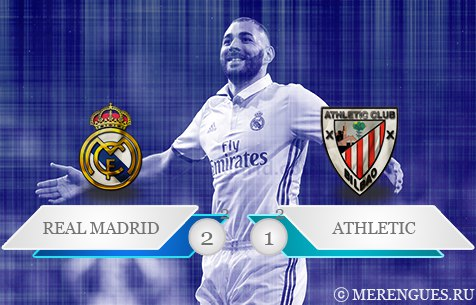 Real Madrid C.F. - Athletic Club de Bilbao 2:1